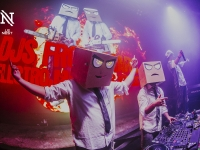 DJs From Mars<br>LeNest, Nanning, China<br>22nd Sept 2017