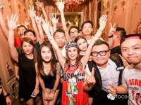 Juicy M<br>Face, Guangzhou, China<br>28th October 2015