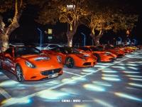 MIU Club Wuxi China Saturday 10 November 2018