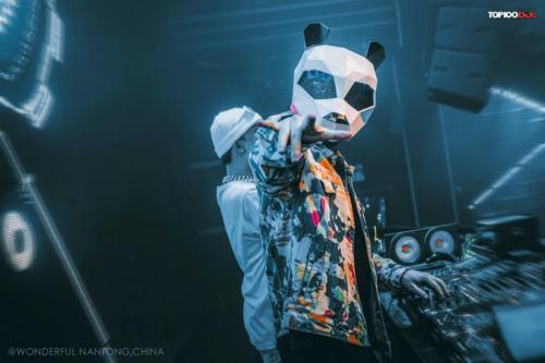 Pink Panda / Wonderful Nantong China / 23 Jan 2021