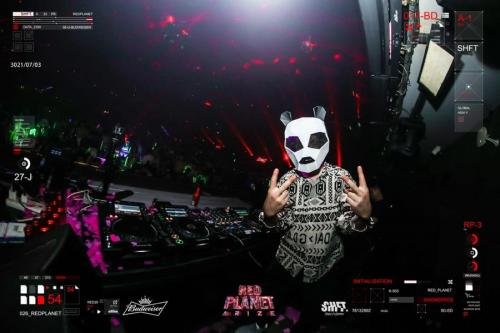 Pink Panda / Playhouse Xian China / 3 July 2021